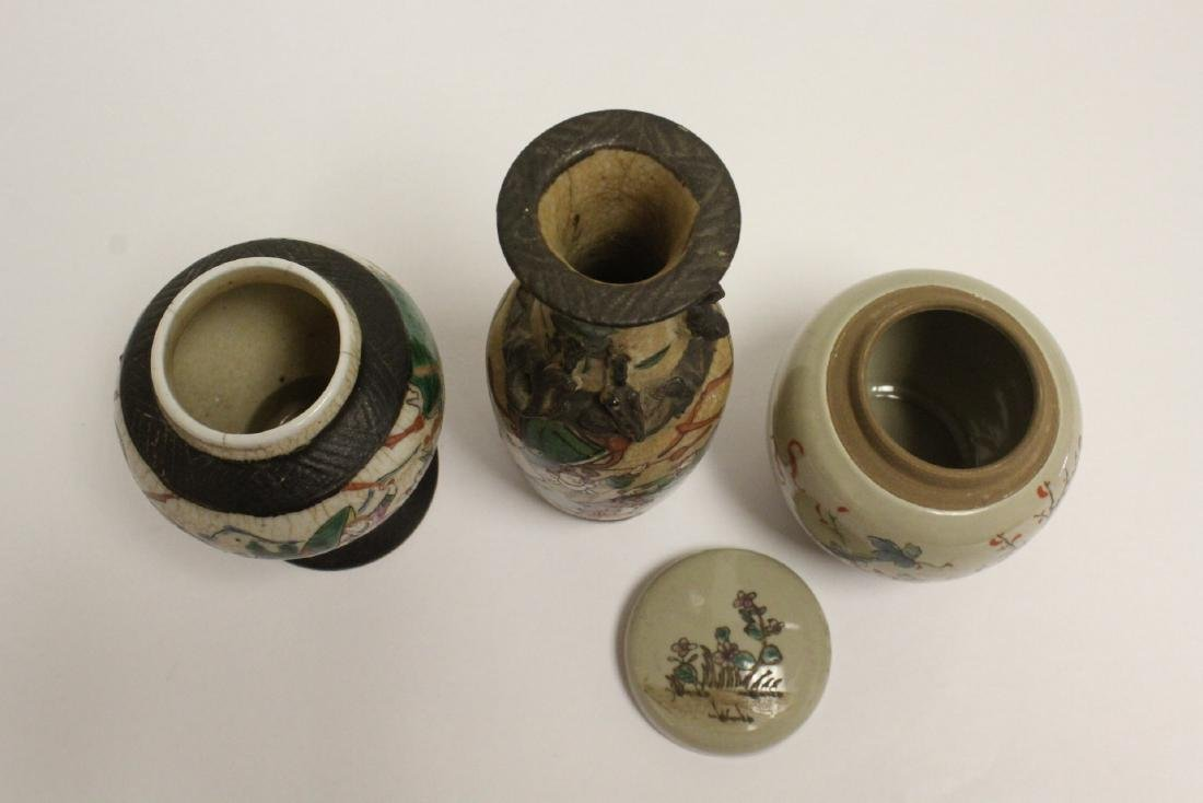 3 crackle jars/vases - 5