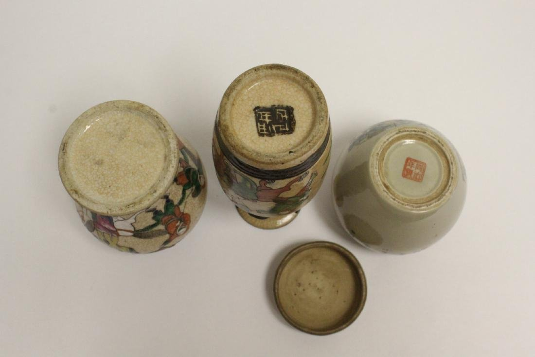 3 crackle jars/vases - 6
