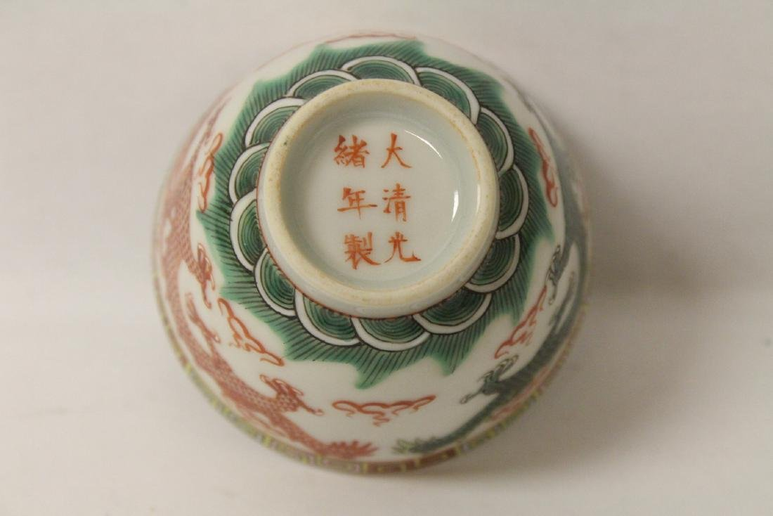 3 Chinese famille rose tea bowls - 10