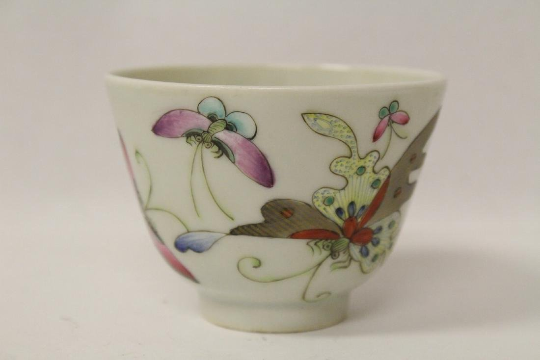 3 Chinese famille rose tea bowls - 3