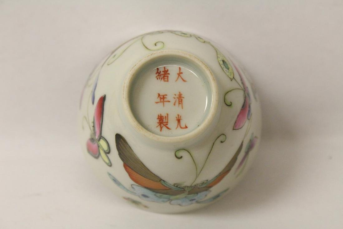 3 Chinese famille rose tea bowls - 4