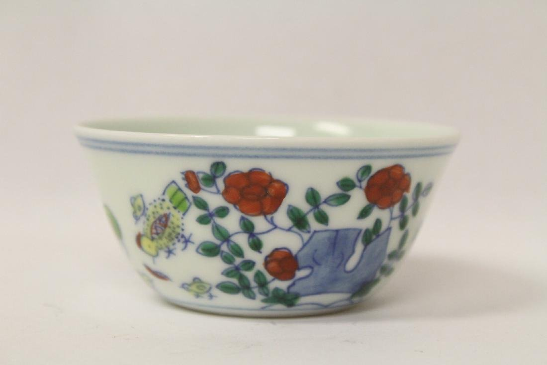 3 Chinese famille rose tea bowls - 5