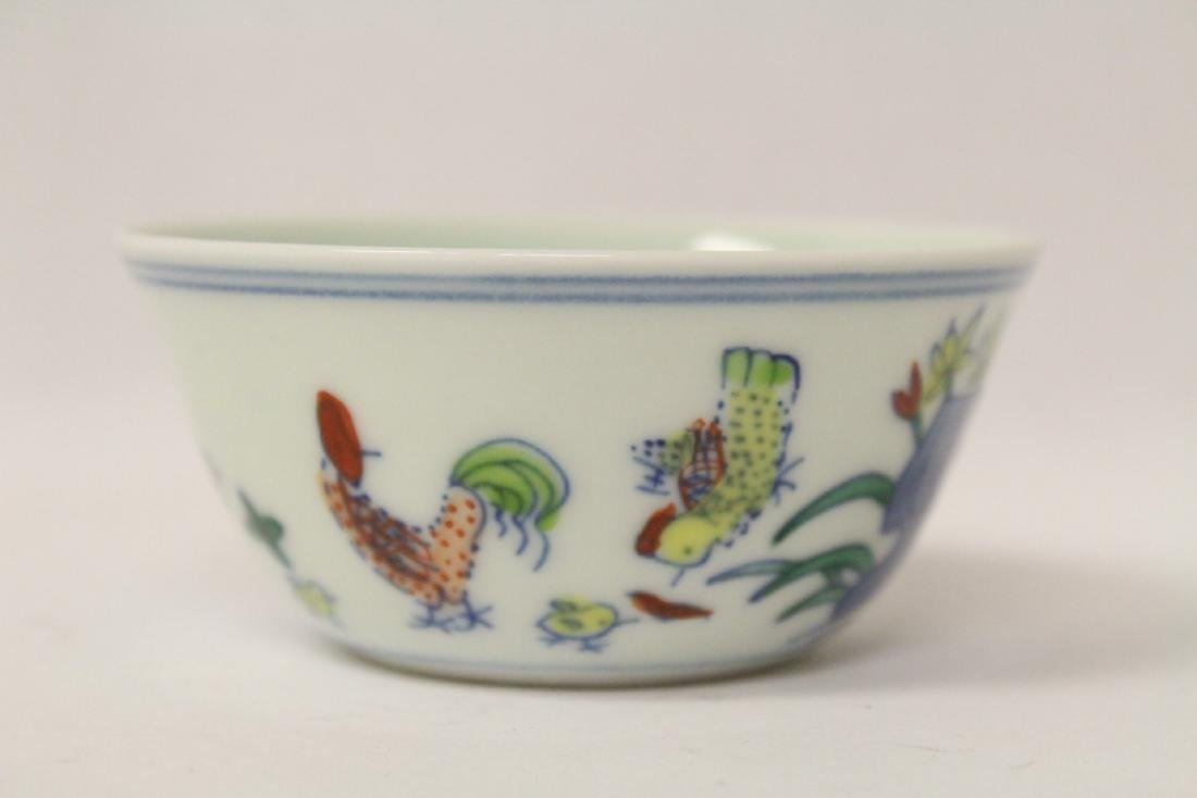 3 Chinese famille rose tea bowls - 6