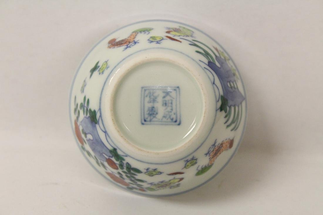 3 Chinese famille rose tea bowls - 7
