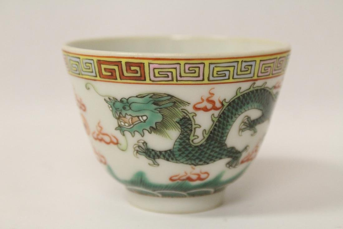 3 Chinese famille rose tea bowls - 8
