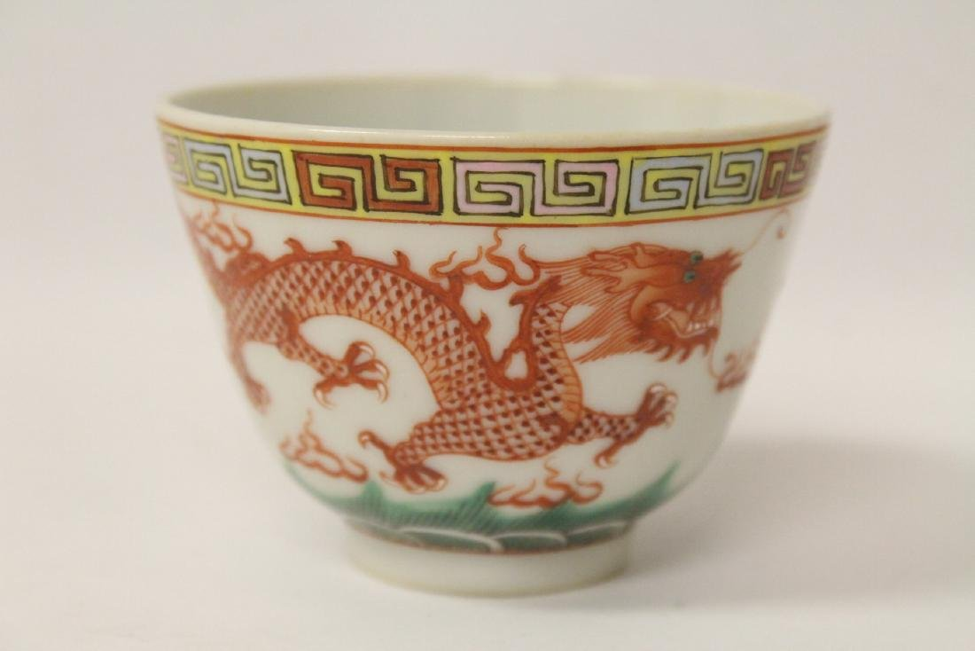 3 Chinese famille rose tea bowls - 9