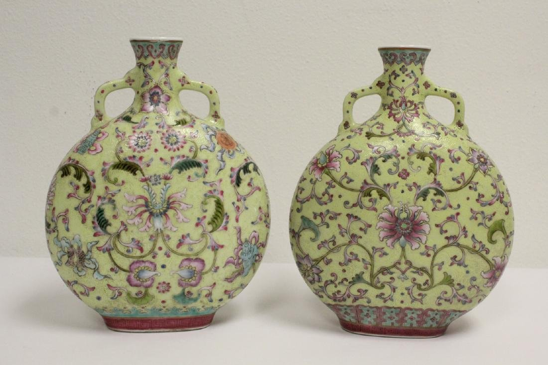 Pair Chinese famille rose porcelain wine flasks