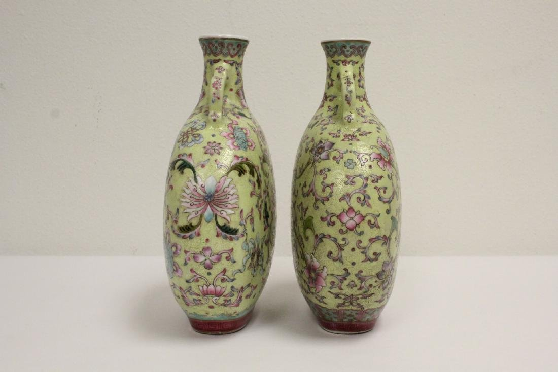 Pair Chinese famille rose porcelain wine flasks - 3