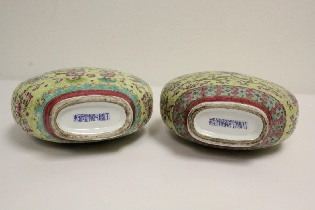 Pair Chinese famille rose porcelain wine flasks - 5