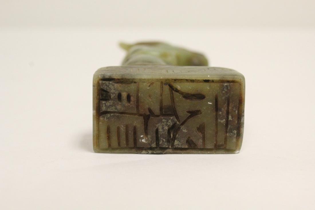 2 jade stone carved ornaments - 7