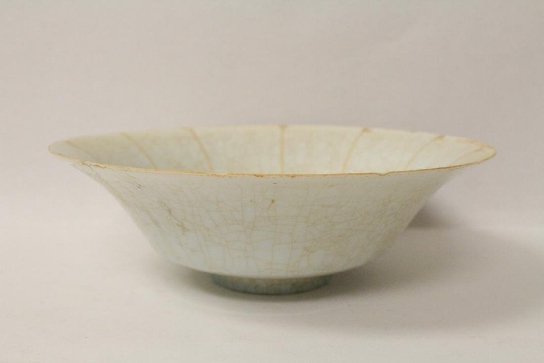 Song style porcelain bowl