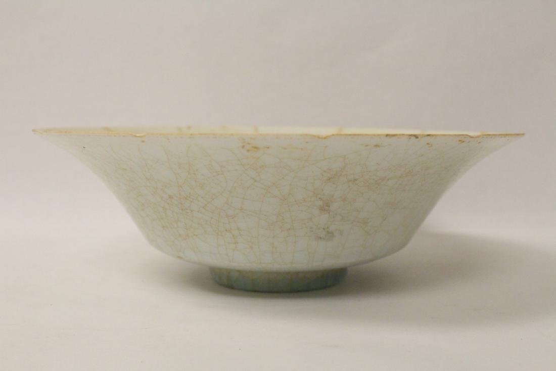 Song style porcelain bowl - 2