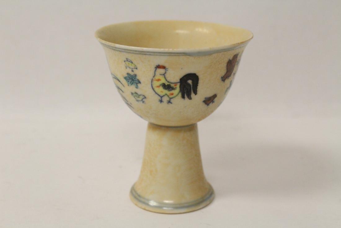 A blue glazed stem bowl and a wucai stem bowl - 6