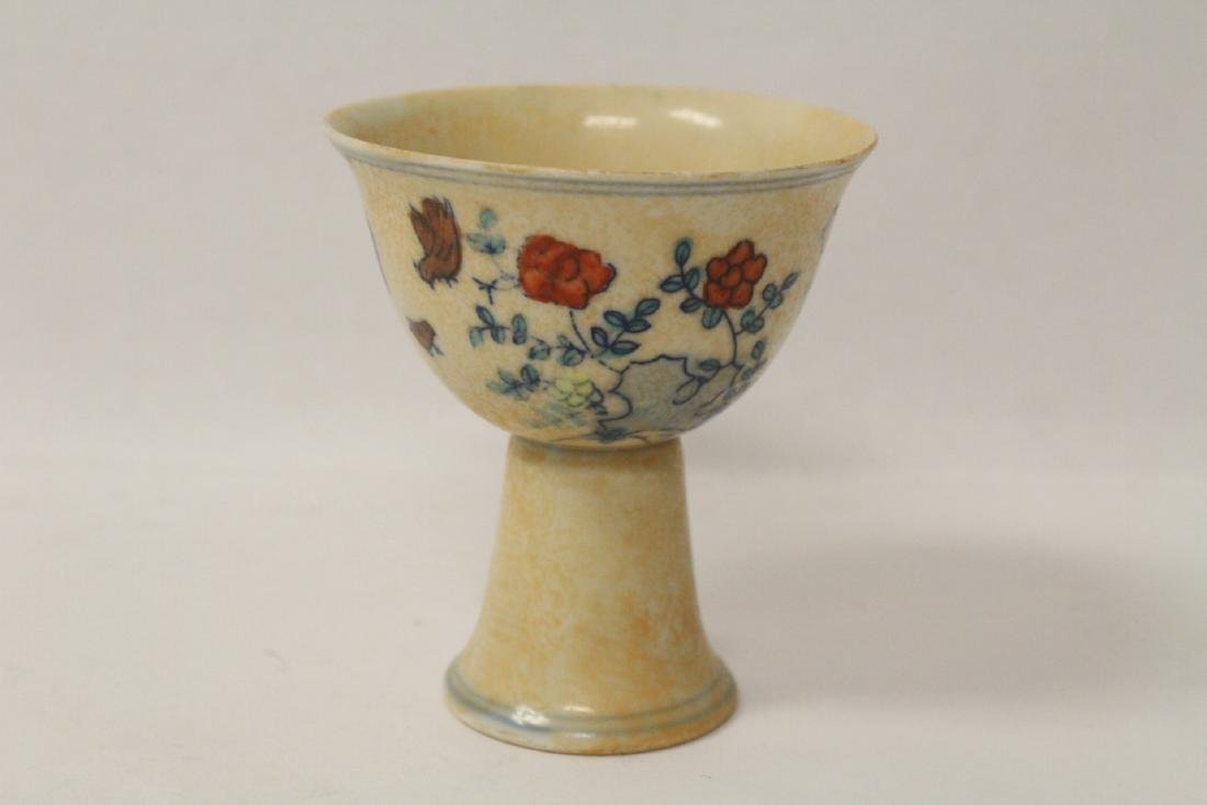A blue glazed stem bowl and a wucai stem bowl - 7