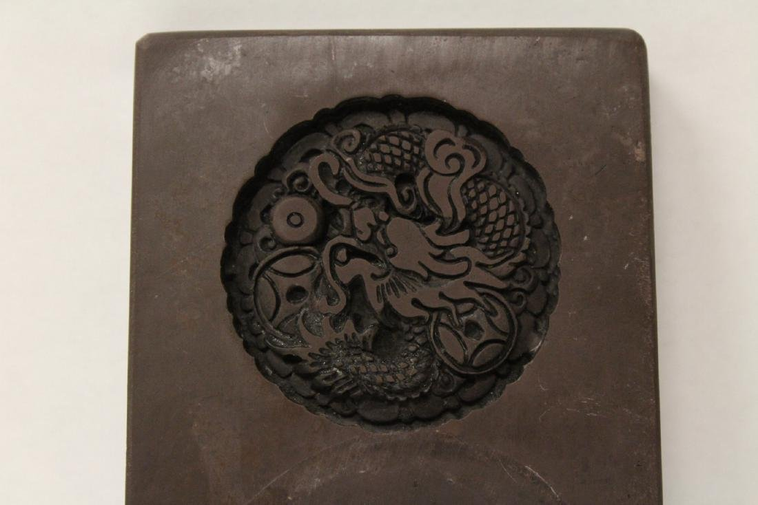 A carved ink stone - 2