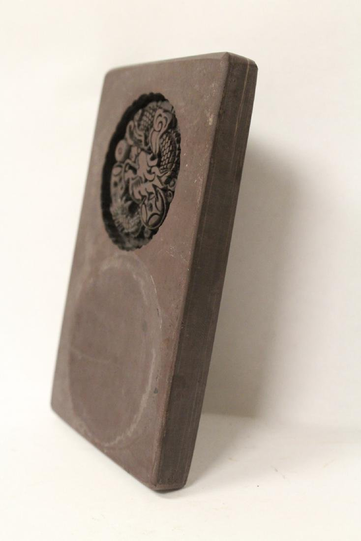 A carved ink stone - 8