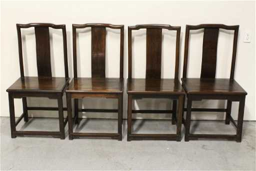 - Set Of 4 Chinese Antique Rosewood Chairs