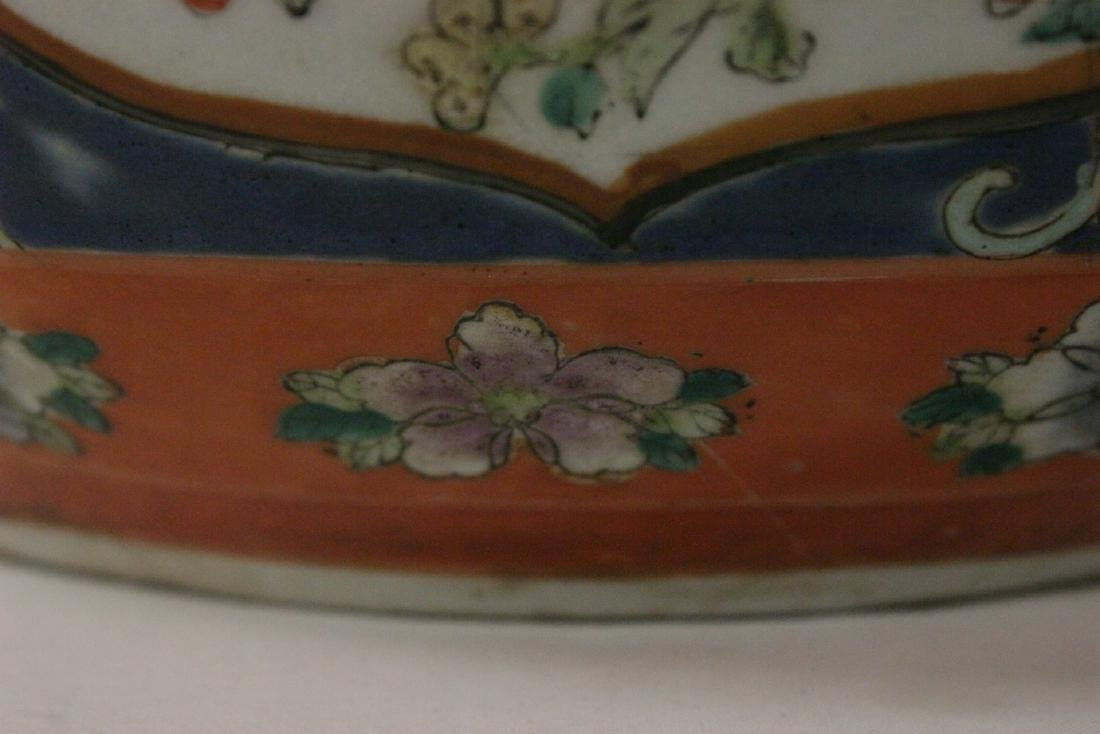 Large Chinese famille rose porcelain covered jar - 9