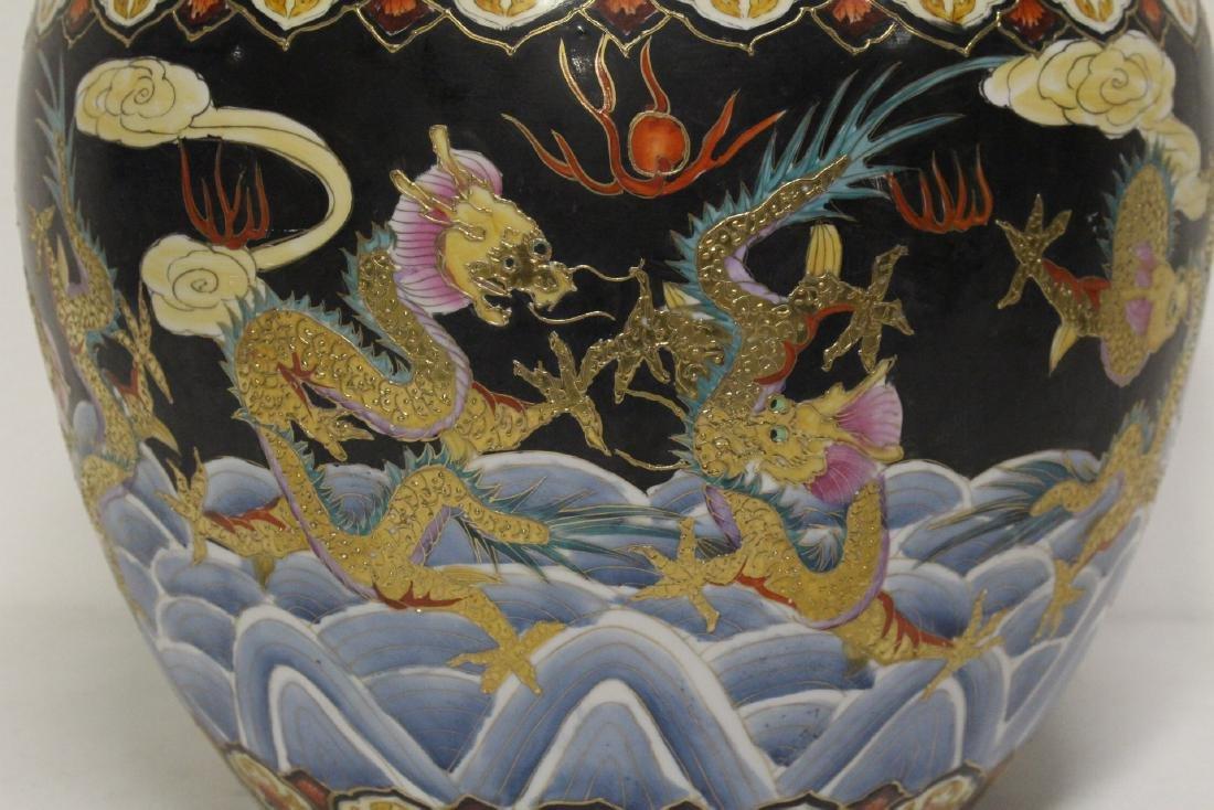 Black background famille rose fish bowl - 6