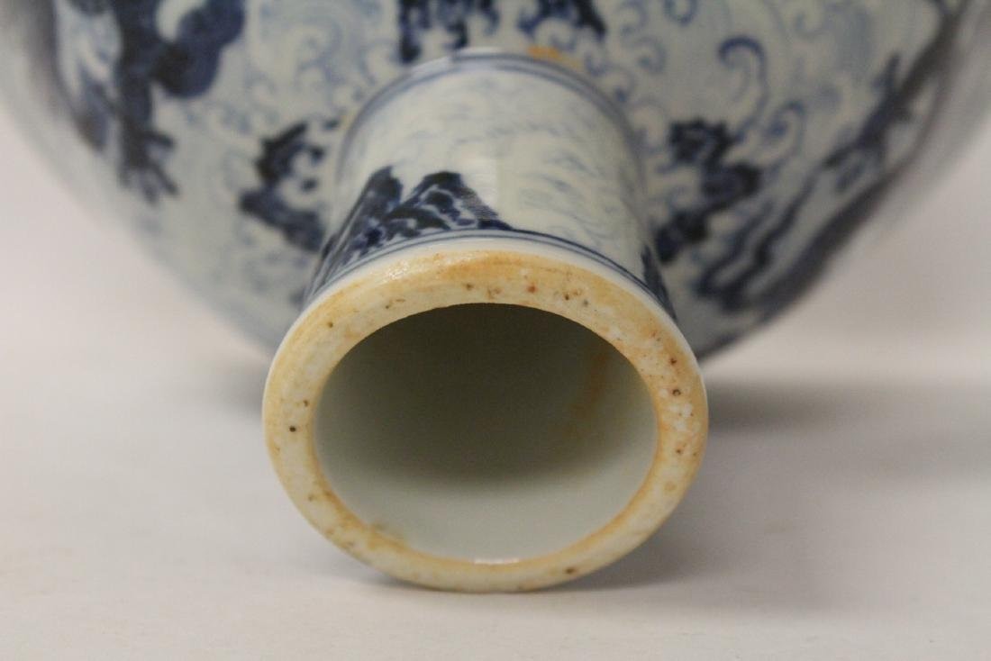Chinese blue and white porcelain stem bowl - 10