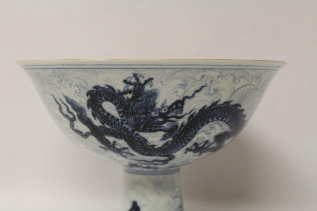 Chinese blue and white porcelain stem bowl - 2
