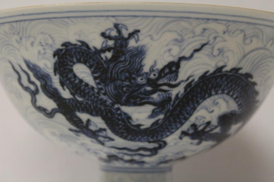 Chinese blue and white porcelain stem bowl - 3