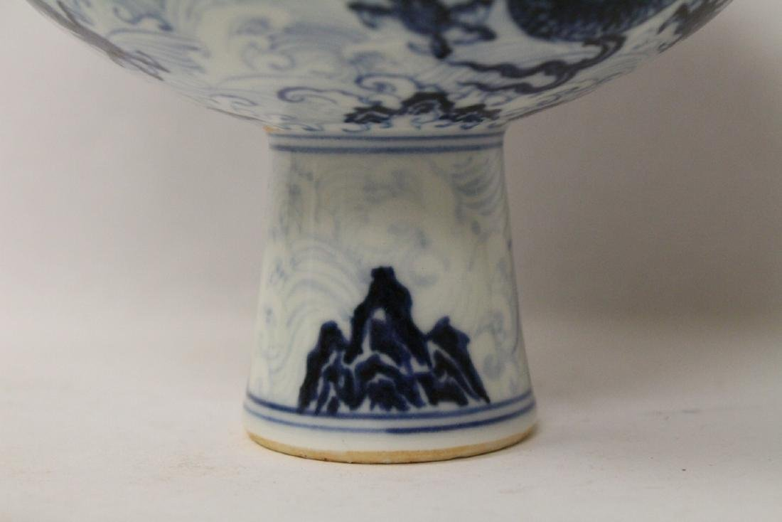 Chinese blue and white porcelain stem bowl - 4