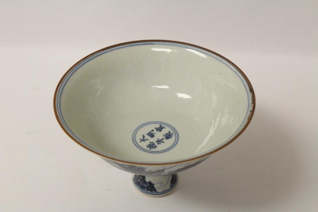 Chinese blue and white porcelain stem bowl - 5