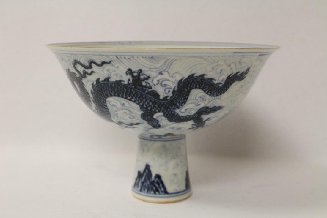 Chinese blue and white porcelain stem bowl - 8