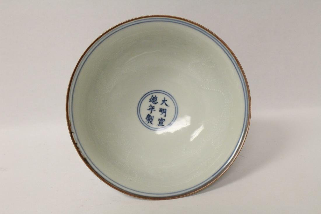 Chinese blue and white porcelain stem bowl - 9