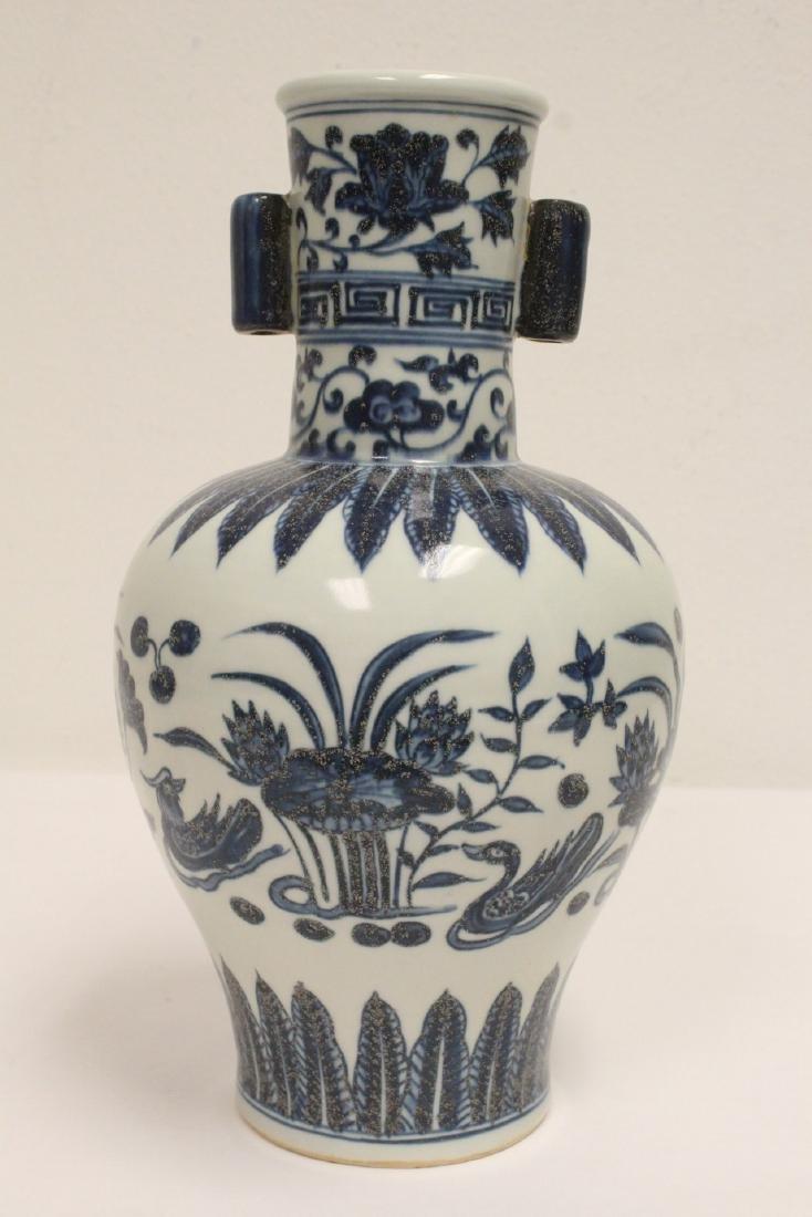 Chinese blue and white porcelain vase - 4