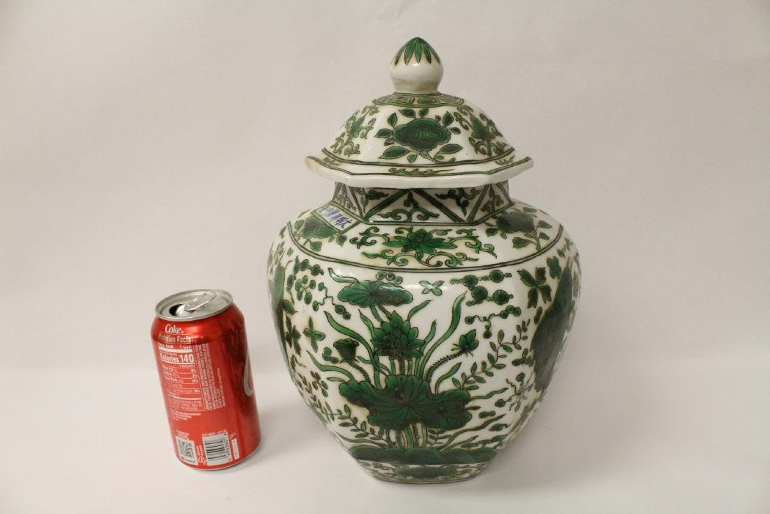 Chinese green and white porcelain jar - 10
