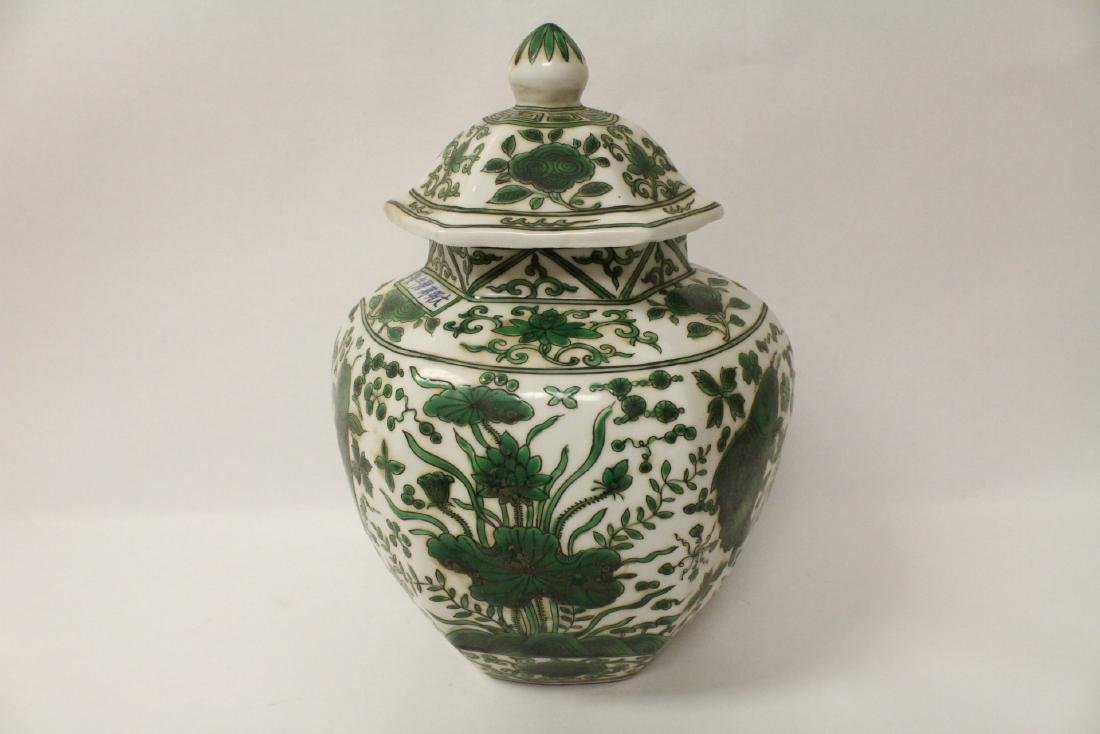 Chinese green and white porcelain jar