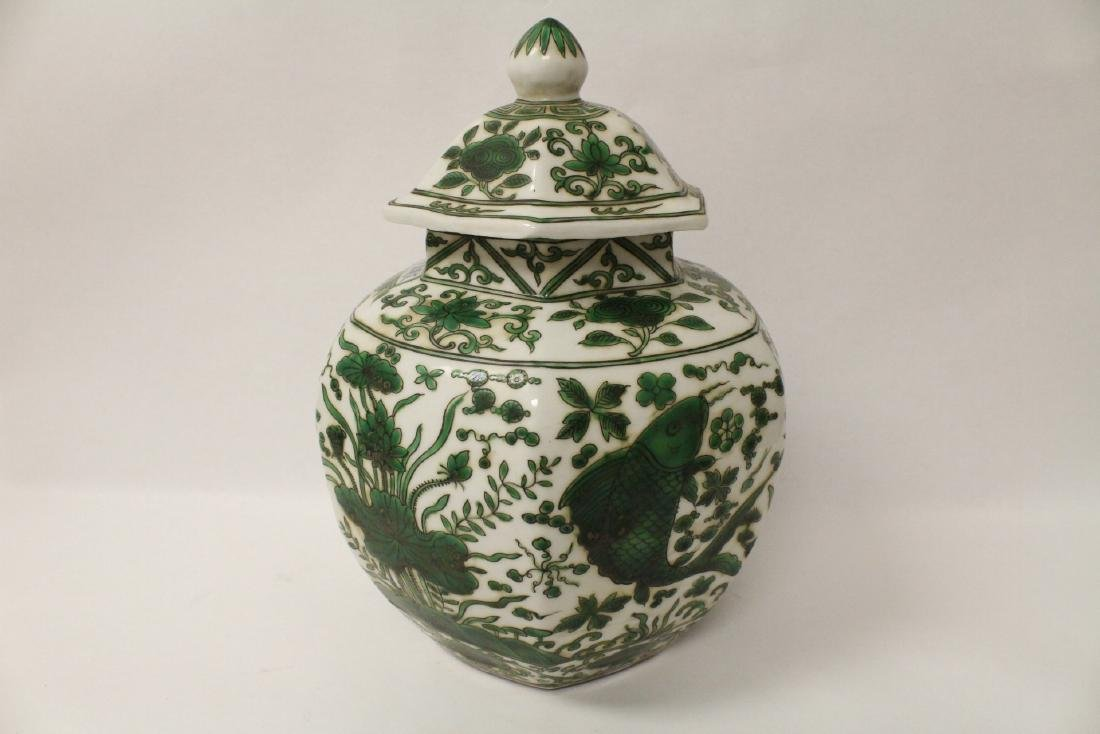 Chinese green and white porcelain jar - 2
