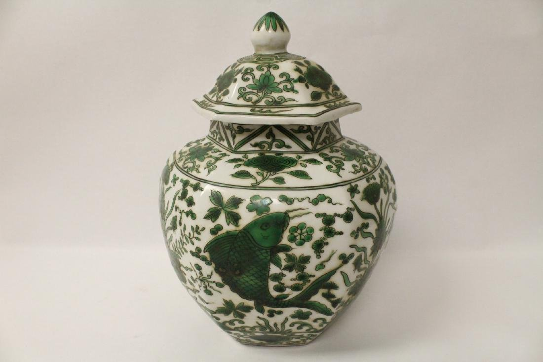 Chinese green and white porcelain jar - 3