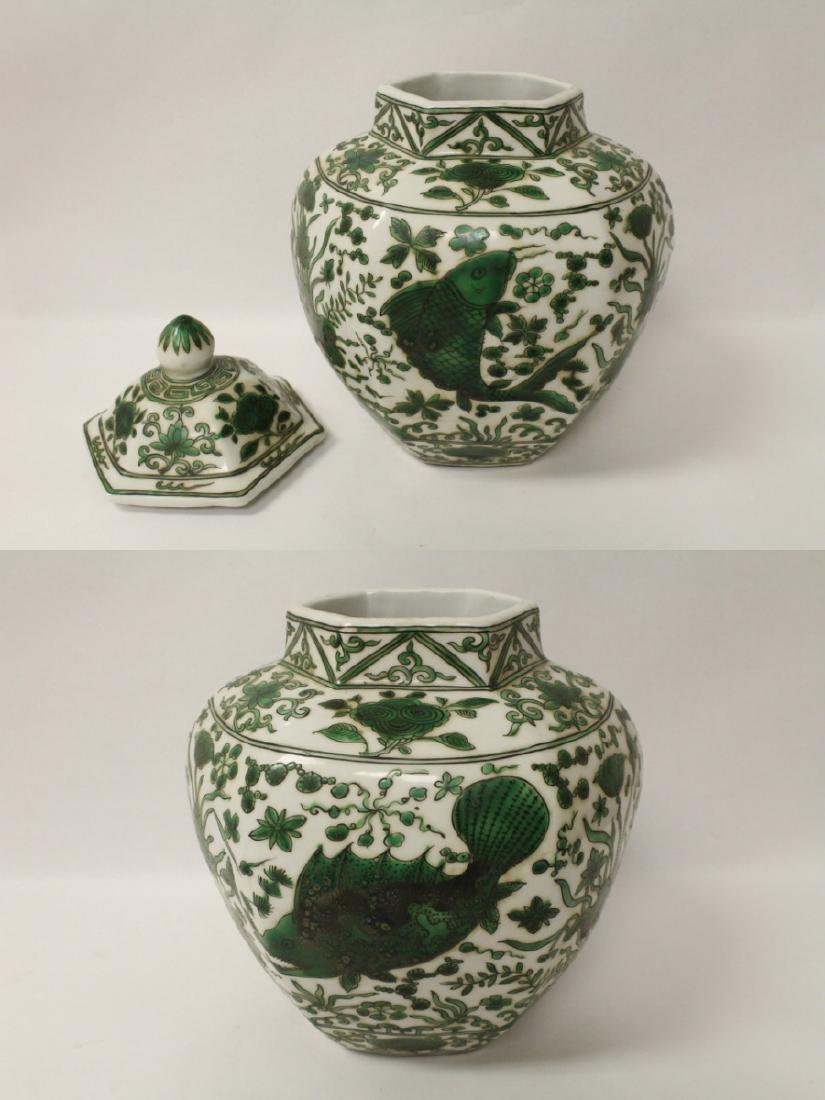 Chinese green and white porcelain jar - 4
