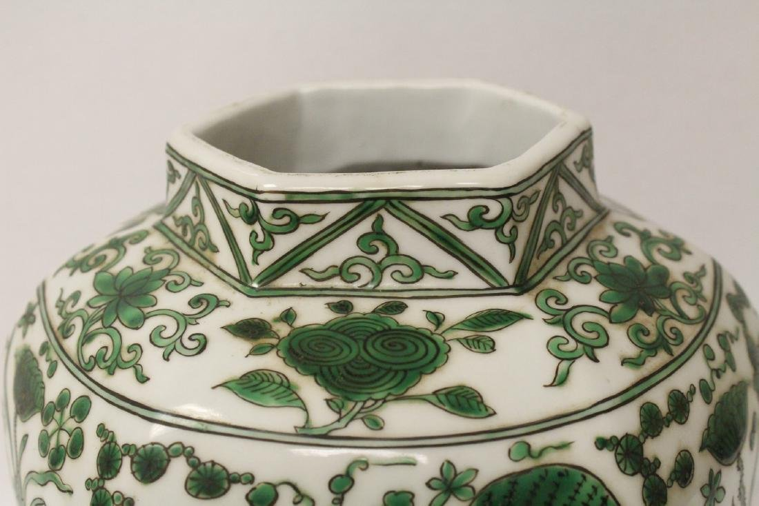 Chinese green and white porcelain jar - 5