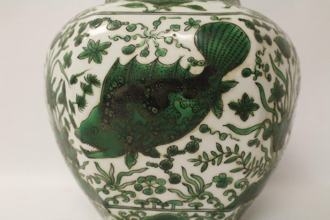 Chinese green and white porcelain jar - 6