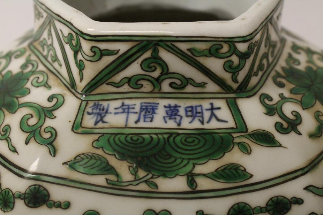 Chinese green and white porcelain jar - 9