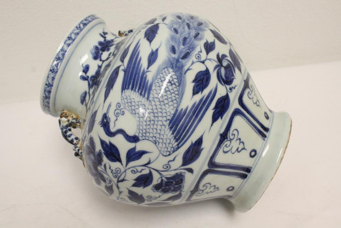 Chinese blue and white porcelain jar - 10