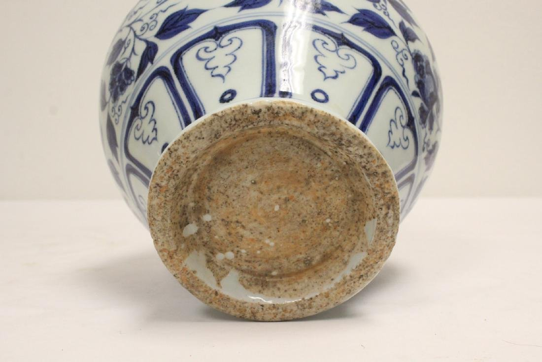 Chinese blue and white porcelain jar - 9