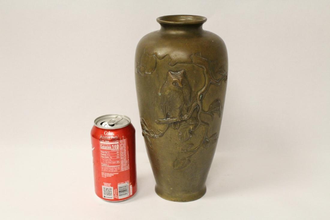 Shakudo bronze vase - 2