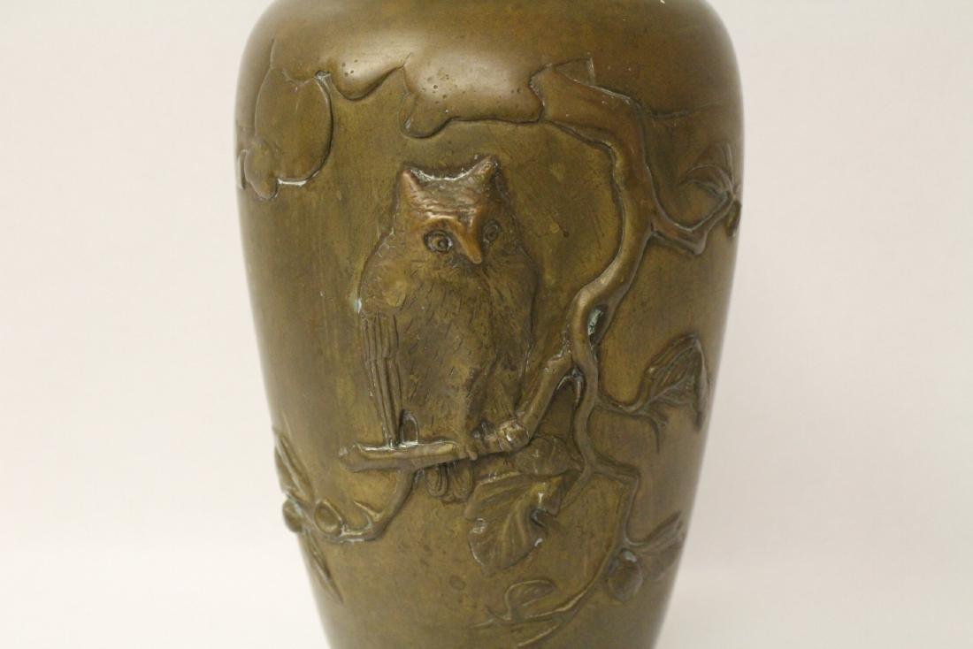 Shakudo bronze vase - 3
