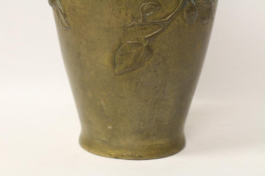 Shakudo bronze vase - 4
