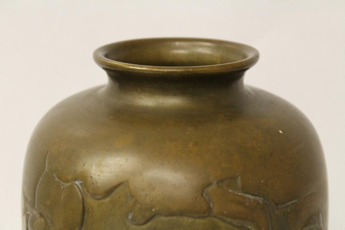 Shakudo bronze vase - 5