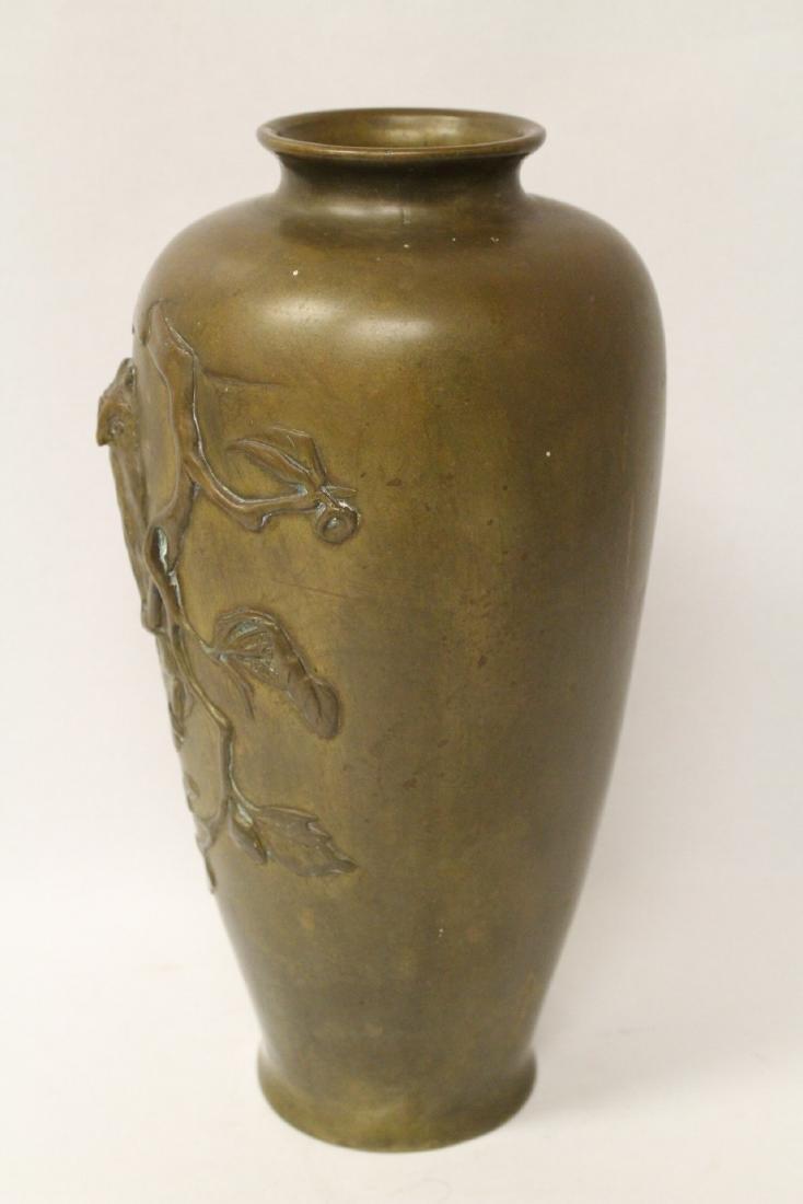 Shakudo bronze vase - 6