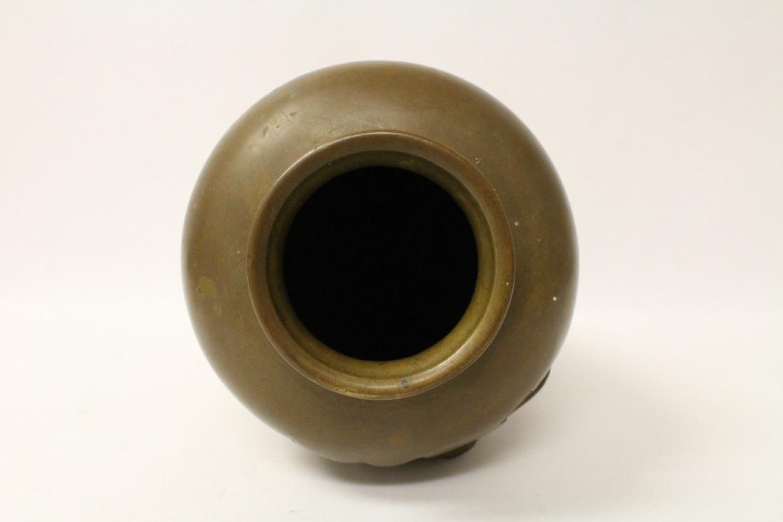 Shakudo bronze vase - 9