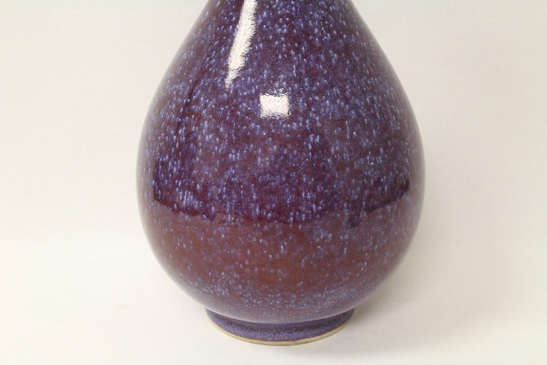 Chinese red glazed porcelain vase - 4