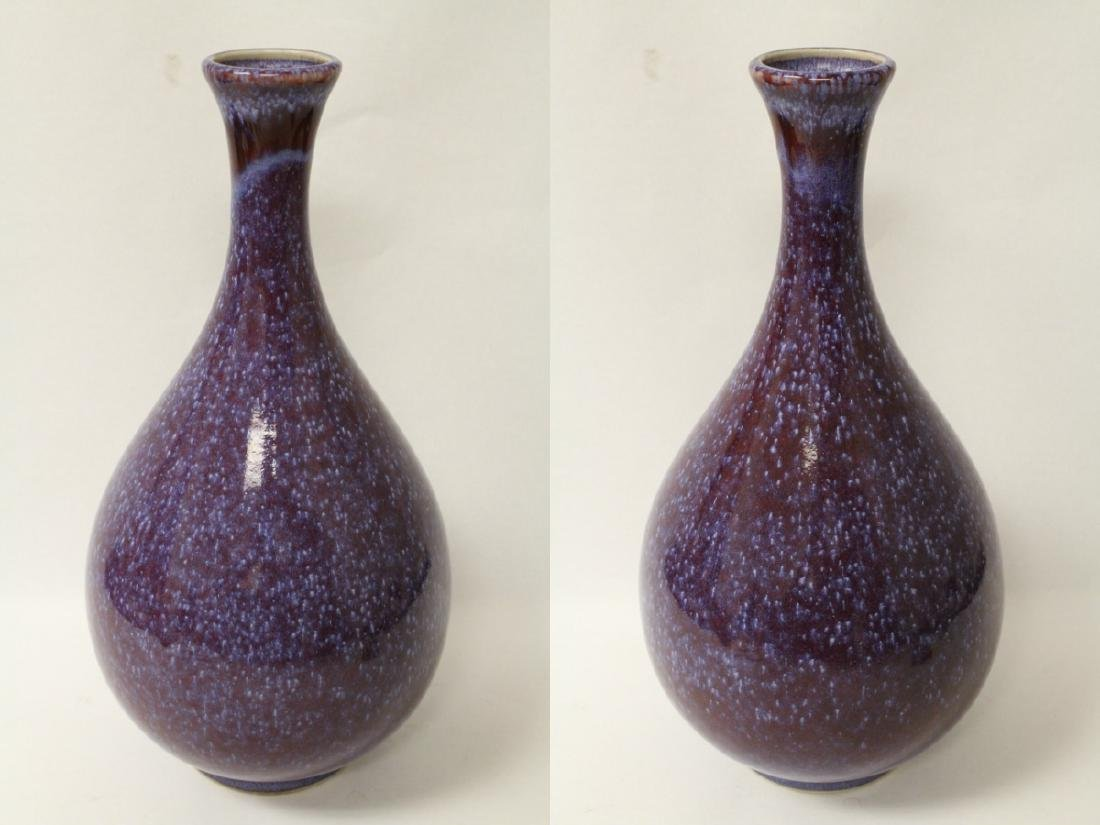 Chinese red glazed porcelain vase - 7