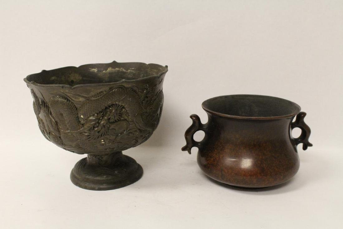 A bronze bowl and a bronze censer